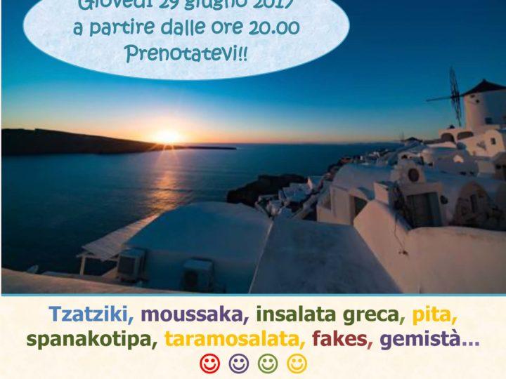 "Giovedì 29 giugno 2017: ""Kalispera"", la Grecia vegetariana e vegana"