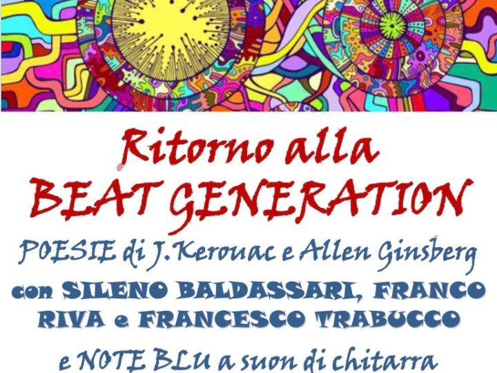 """Venerdì 11 maggio 2018 ore 20: """"Ritorno alla beat generation"""" (serata con apericena)"""